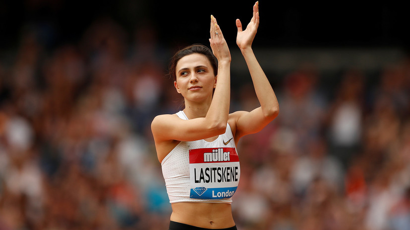 ВФЛА подала в IAAF заявку от Ласицкене и ещё четырёх легкоатлетов на получение нейтрального статуса