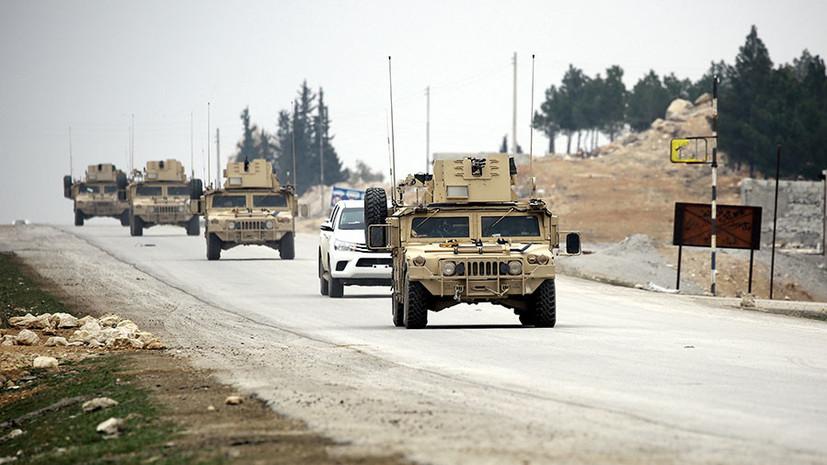 США объявили о выводе войск из Сирии