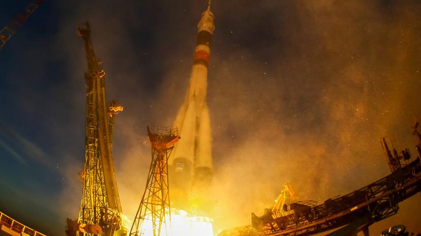 Ракета «Союз» с французским спутником стартовала с космодрома Куру