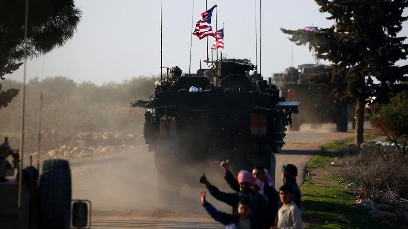 Эксперт прокомментировал решение США вывести войска из Сирии
