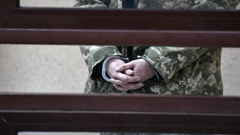 Суд оставил под стражей четырёх задержанных в России украинских моряков