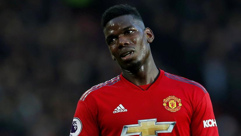 СМИ: «Манчестер Юнайтед» оштрафует Погба за публикацию фото с ухмылкой после отставки Моуринью