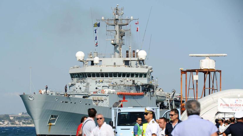 ВМС Украины назвали сроки пребывания в стране разведкорабля Британии