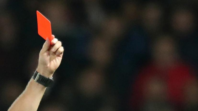 В Аргентине футболист избил арбитра из-за красной карточки