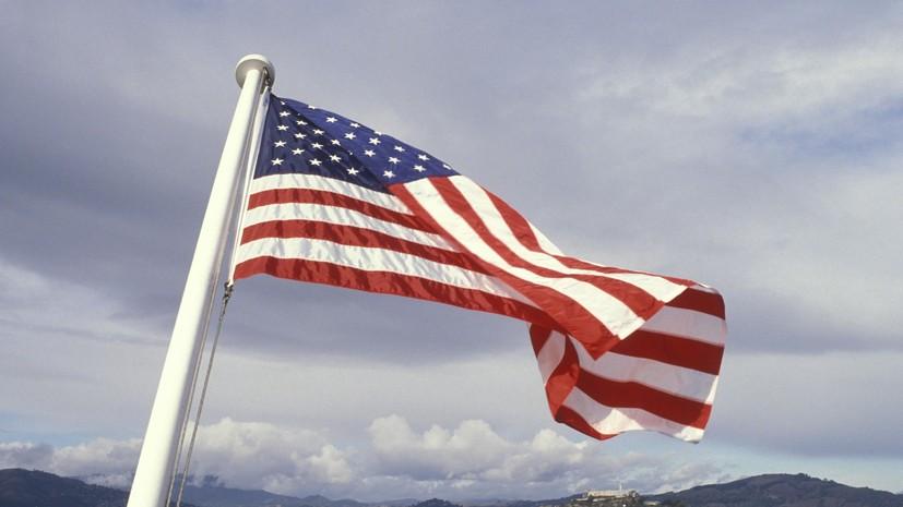 США ввели санкции против 22 граждан и компаний из России
