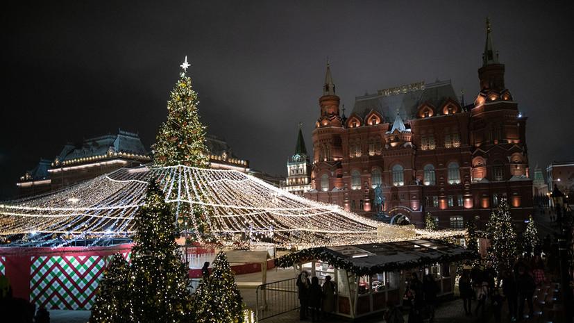 Около 70 музеев Москвы подготовили специальную новогоднюю программу