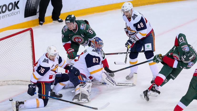 «Металлург» по буллитам победил «Ак Барс» в матче КХЛ, отыгравшись с 1:3