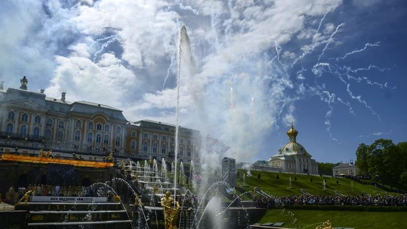 Сквер в Петергофе признали объектом культурного наследия регионального значения