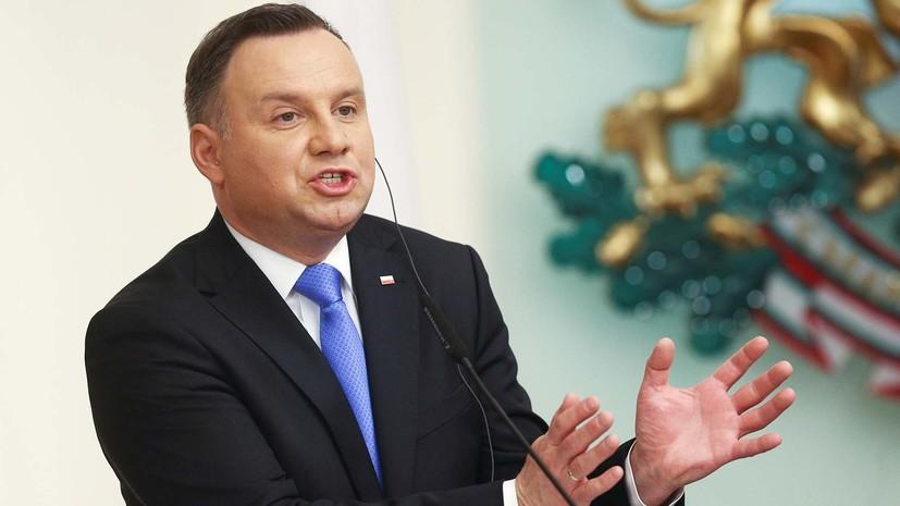 Президент Польши решил отозвать посла с Украины