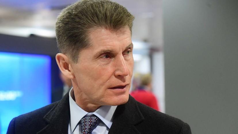 Кожемяко официально вступил в должность губернатора Приморского края