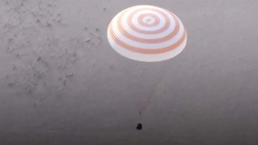 Пилотируемый корабль «Союз МС-09» успешно приземлился в Казахстане