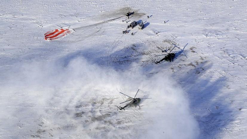 Спасатели эвакуировали членов экипажа «Союз МС-09»