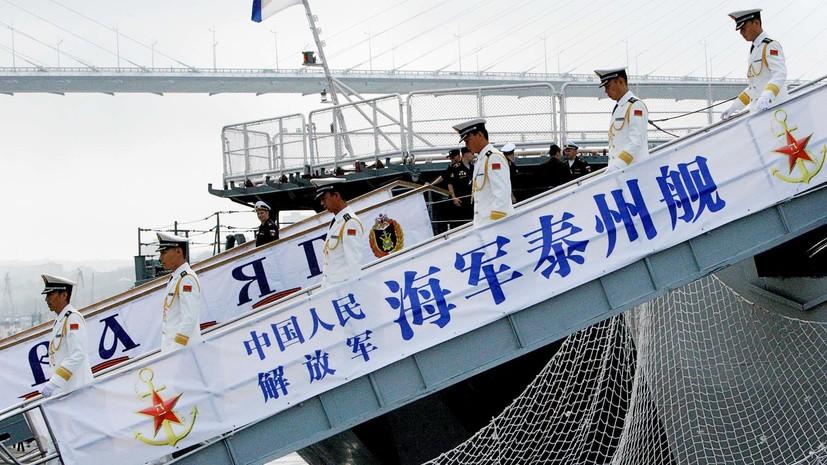 В КНР назвали рекордным уровень военного сотрудничества Москвы и Пекина