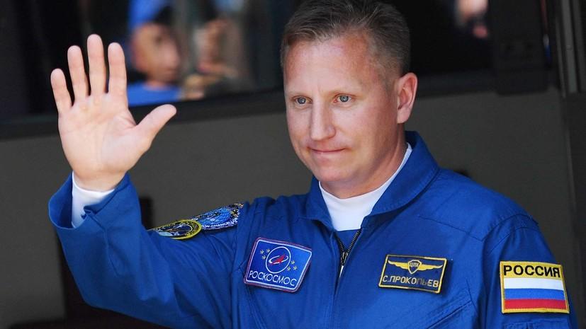 Источник: космонавта Прокопьева допросят по делу об отверстии в«Союзе»