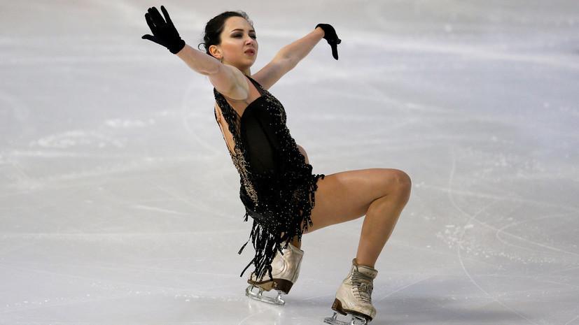 Туктамышева пожелала удачи участникам чемпионата России по фигурному катанию