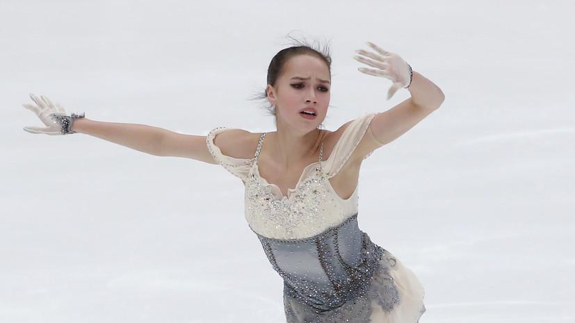 СМИ: Загитова прибыла на чемпионат России