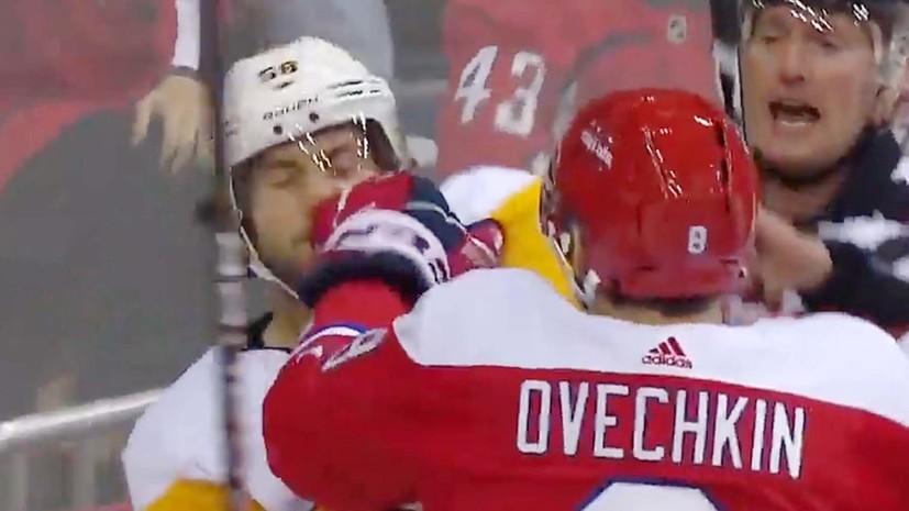 «Выйдем на лёд и подерёмся»: как ссора Овечкина с Кросби отодвинула на второй план достижение Малкина в НХЛ
