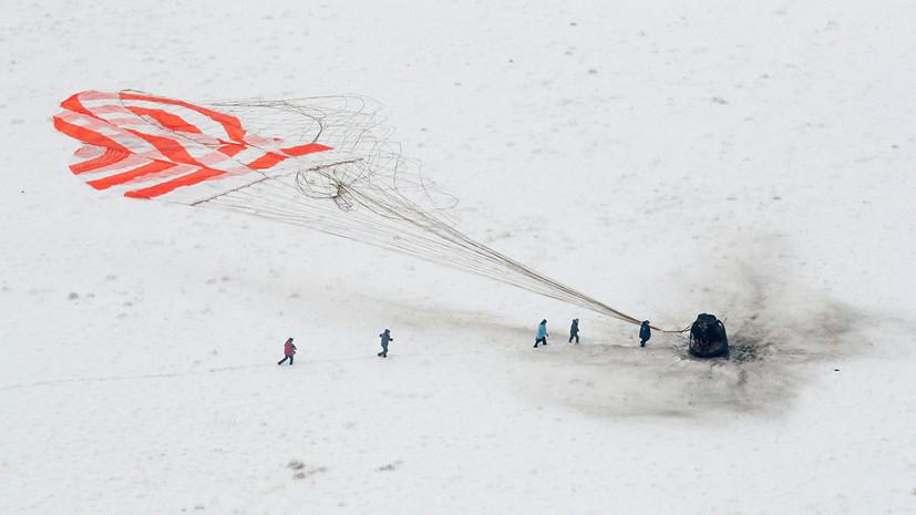 Источник:«Союз»перелетел расчётную точку посадки на 20 километров