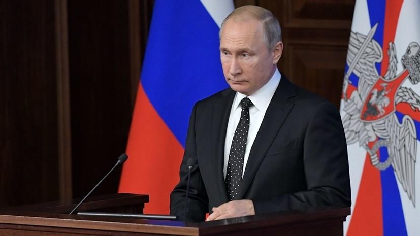 Зейналова считает пресс-конференцию Путина проверкой для журналистов и президента
