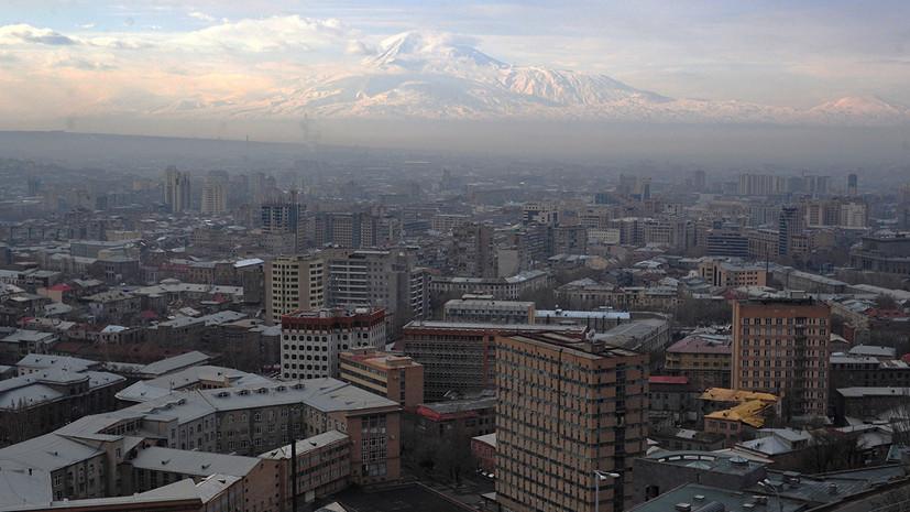 В МИД Армении рассказали, как будут строить отношения с Россией
