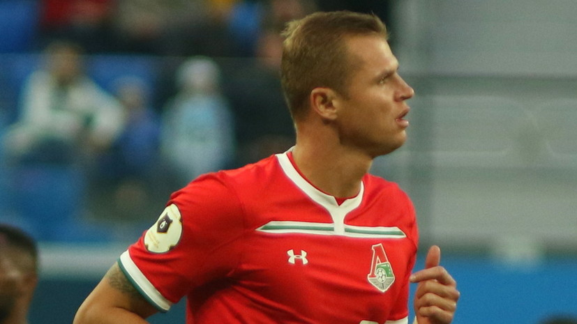 СМИ: Тарасов покинет «Локомотив» и перейдёт в другой клуб РПЛ
