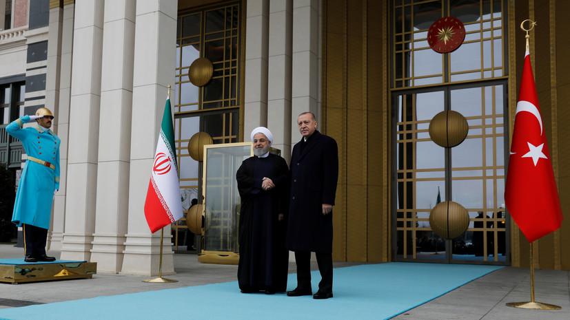 Эрдоган и Рухани проводят встречу в Анкаре