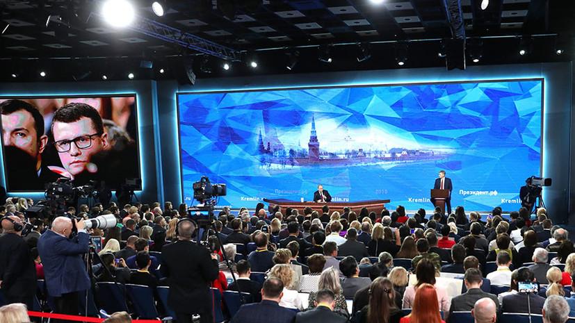 Путин: тенденция недооценки угрозы ядерной войны нарастает