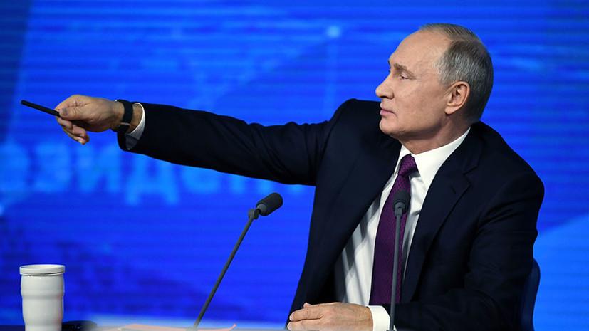 Путин: Порошенко поднял свой рейтинг провокацией в Керченском проливе