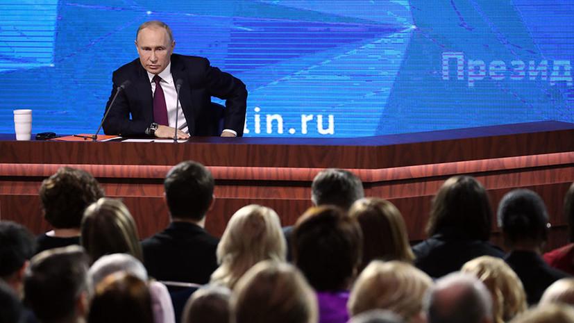 Путин оценил ситуацию в Донбассе