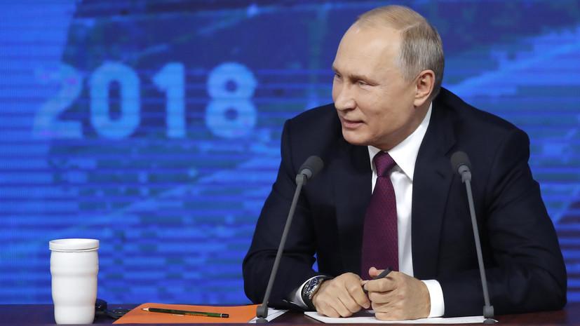 Путин прокомментировал ситуацию вокруг задержания рэперов