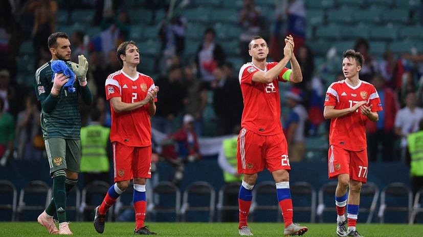 Сборная России по футболу завершила год на 48-м месте в рейтинге ФИФА