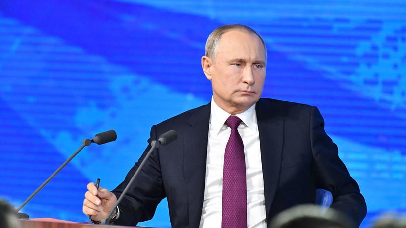 Путин: Бутина не исполняла заданий госорганов России в США
