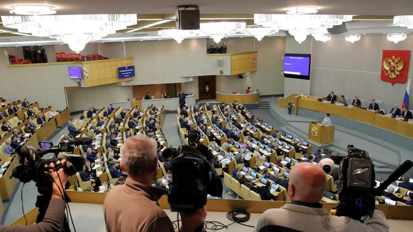 В Госдуме назвали мобилизацию экономики результатом действия антироссийских санкций