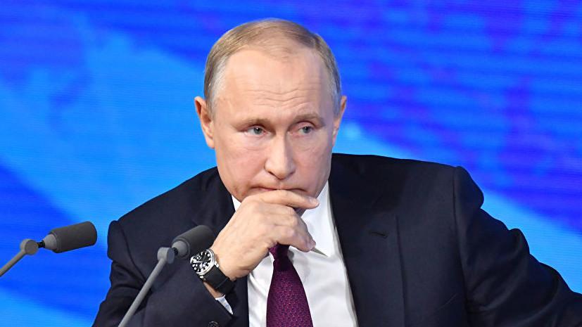 Путин отметил важность объективности СМИ
