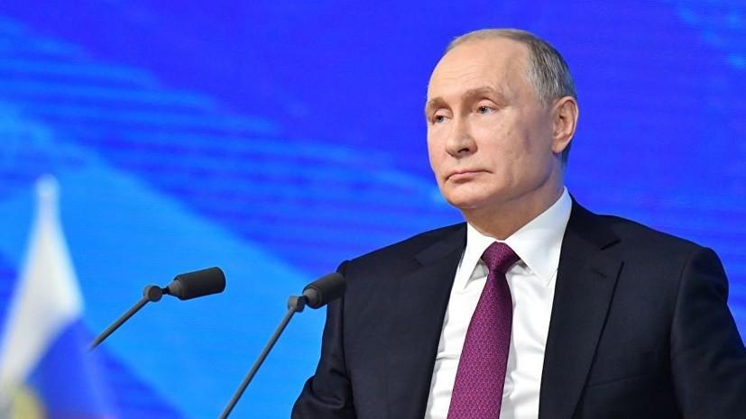 Путин прокомментировал закон об иноагентах в России