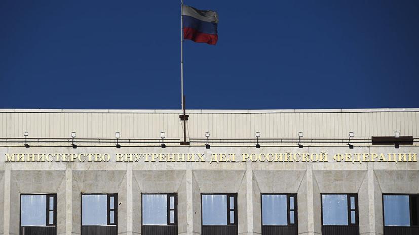 МВД России решило заблокировать статью об употребляющей героин девушке