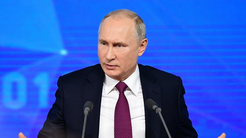Путин рассказал о введении цифрового телевидения в регионах России