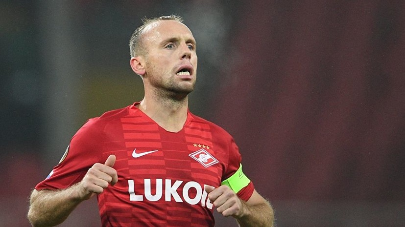 Глушаков заявил, что в будущем хотел бы возглавить «Спартак»