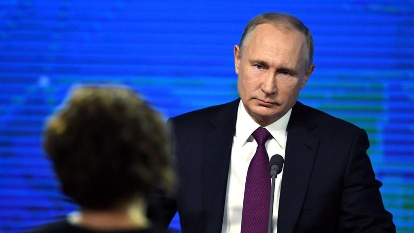 Путин оценил возможные последствия брексита для России