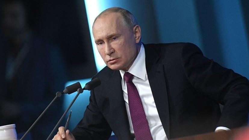 Путин назвал неизбежными пенсионные изменения
