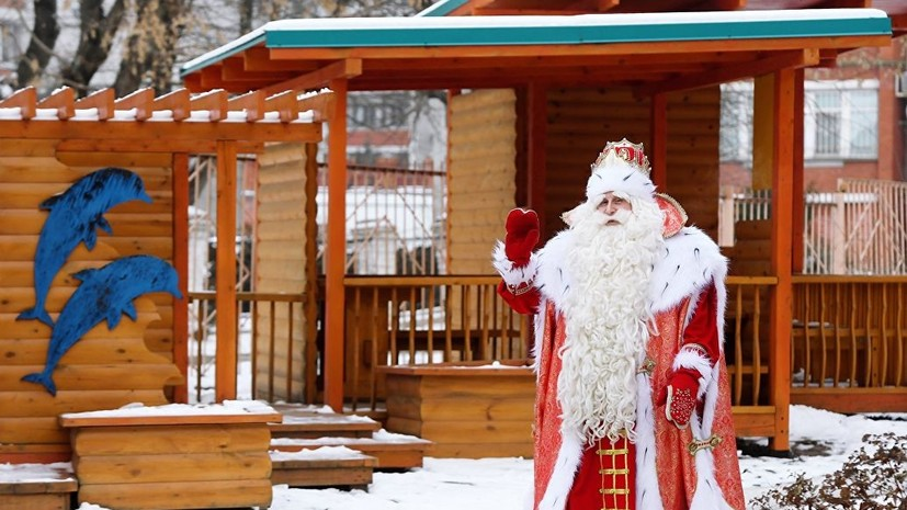 Дед Мороз обратился к мировым лидерам с пожеланием