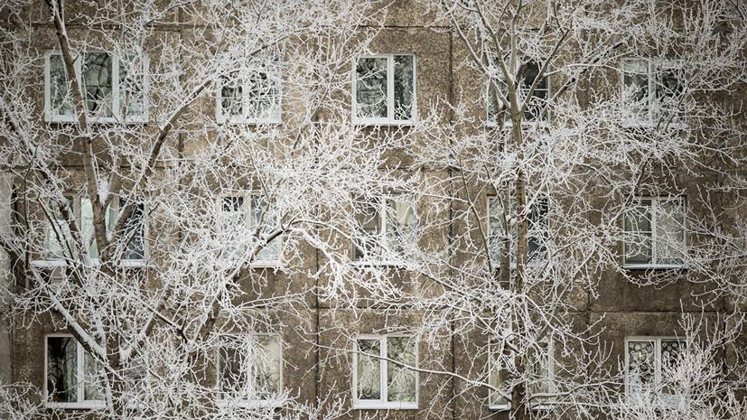Синоптики предупредили о резком похолодании в Курганской области