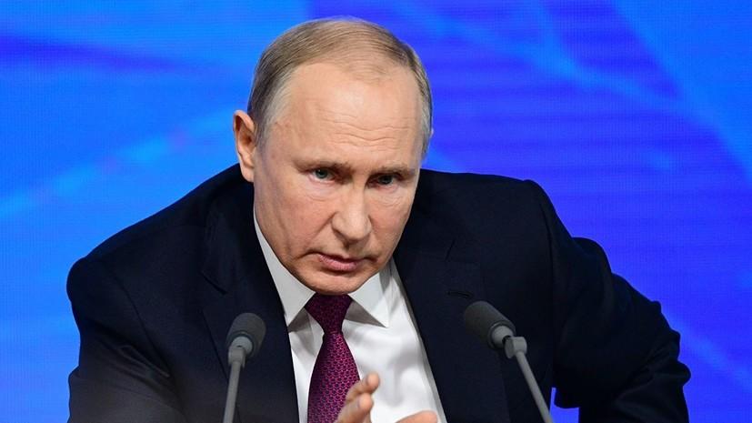 Путин прокомментировал работу ЧВК «Вагнер» за рубежом