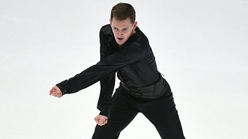 Ковтун оценил своё выступление в короткой программе на чемпионате России