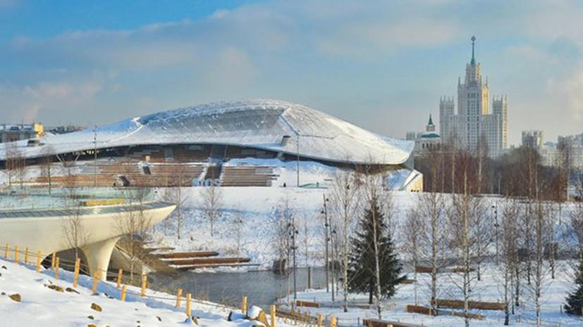 У парка «Зарядье» в Москве появится главный вход