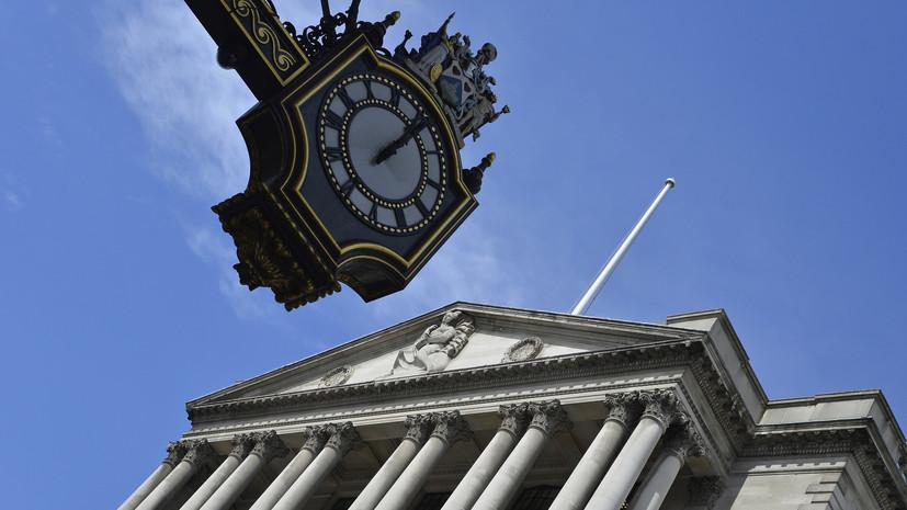 Банк Англии сохранил базовую ставку на уровне 0,75%