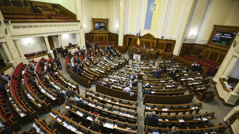 Депутаты Рады подрались после принятия закона о названии УПЦ