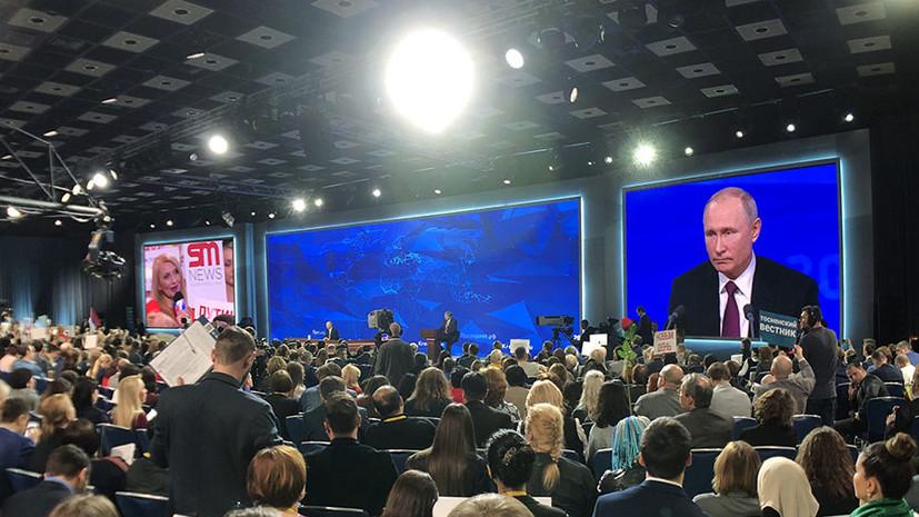 Путин объяснил запрет уличных табло с курсами валют