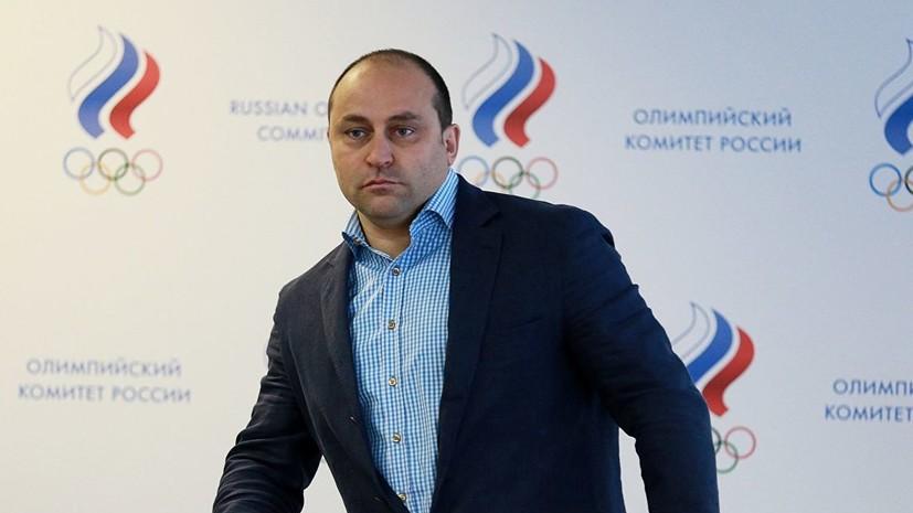 Свищёв раскритиковал идею назвать именем Родченкова закон об уголовной ответственности за допинг