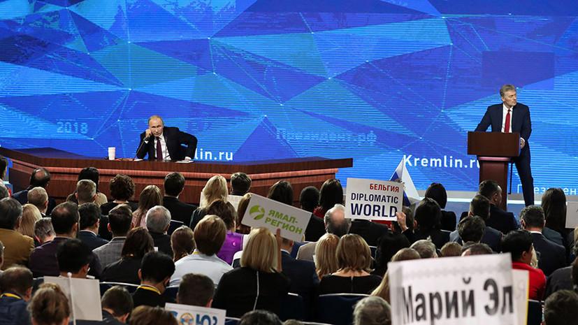 Путин назвал главные события года